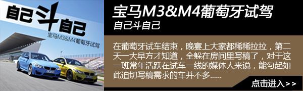 M3M4555